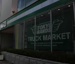 ザ・モール仙台長町にオープンする東急ハンズのトラックマーケット
