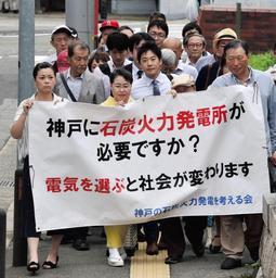 提訴のため神戸地裁に向かう原告ら=14日午後、神戸市中央区(撮影・三津山朋彦)