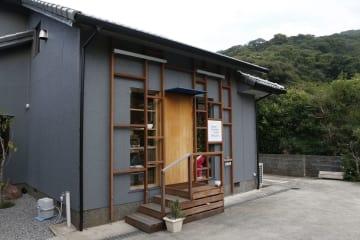 徳島市の眉山ふもとにある一軒家をリノベーションした店舗=徳島市南佐古四番町