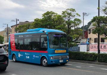 江の島 自動運転バス