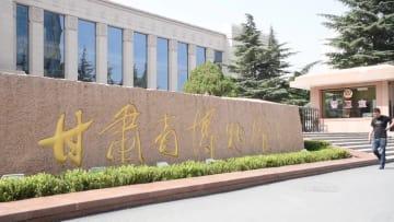 中日庭園の美を融合!趙樹繁作品が甘粛省博物館に