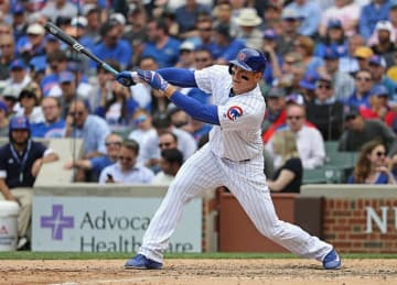 Anthony Rizzo Helps Cubs Fan With Marriage Proposal