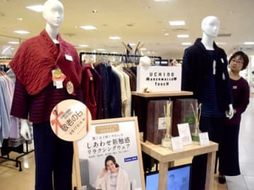健康志向の商品がそろう敬老の日商戦。肌触りのよいパジャマも売れ筋という(京都市下京区・ジェイアール京都伊勢丹)