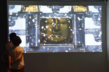 「東大寺ミュージアム」に新設された映像ブース=15日午前、奈良市
