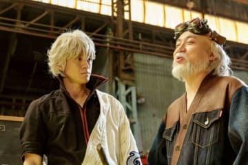 「銀魂2 掟は破るためにこそある」(C)空知英秋/集英社 (C)2018 映画「銀魂2」製作委員会