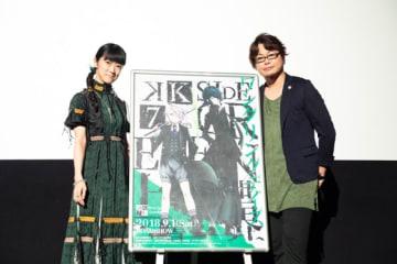 ▲左から釘宮理恵さん、興津和幸さん(撮影:江藤はんな)