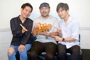 ▲左から鈴木裕斗さん、森田と純平監督、山下誠一郎さん