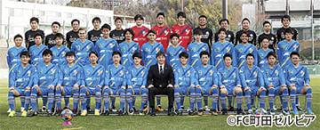 【FC町田ゼルビア】2018年試合結果・インフォメーション<10月8日更新>
