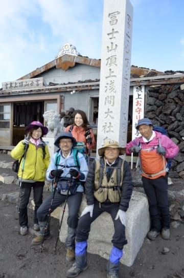 初めて登り切った富士山山頂で記念写真を撮る下田垂穂さん(右から2人目)(下田尋通さん提供)