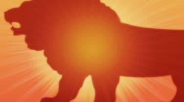 Leo Horoscope: Daily Reading