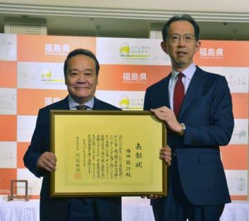 福島県の内堀雅雄知事(右)から県民栄誉賞の表彰を受けた西田敏行さん=17日午前、福島県郡山市
