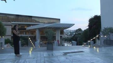 中国故宮文化財展、ギリシャ·アテネで開幕
