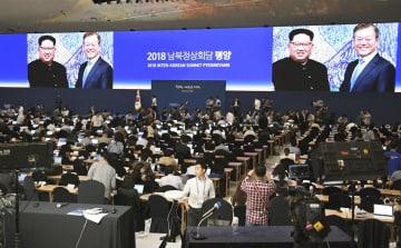 平壌で開催される南北首脳会談を前にソウルに開設されたプレスセンター=17日(共同)