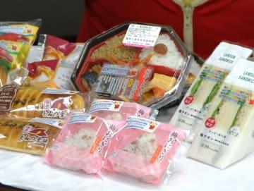 福井国体・障スポ開催を記念し、ローソンが県産食材を使って開発した弁当などの商品=9月13日、福井県庁