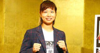 RENAとの因縁に決着をつけ、今後の女子格闘技界を担っていく存在となった浅倉
