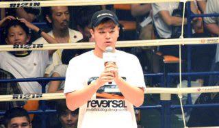 9月のRIZINさいたまスーパーアリーナ大会に出場が決まったことをファンに報告する那須川
