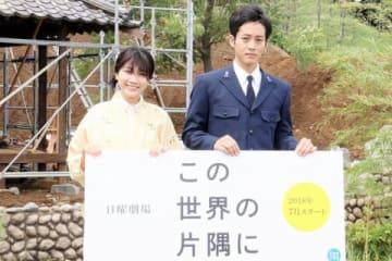 TBS系日曜劇場「この世界の片隅に」でヒロインを務めた松本穂香さん(左)と夫役の松坂桃李さん
