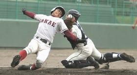 【苫中央―室栄】室栄2回2死二塁、岩倉の適時打で本塁に滑り込む藤江