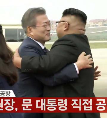 平壌国際空港に到着し、北朝鮮の金正恩朝鮮労働党委員長(右)に出迎えられる韓国の文在寅大統領=18日(平壌映像共同取材団・共同)