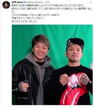 自身のSNSにKIDとのツーショット写真を公開した武尊(左)