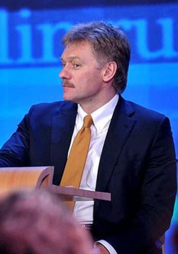 ペスコフ 大統領報道官 プーチン 安倍 北方領土 日露 返還 ロシア