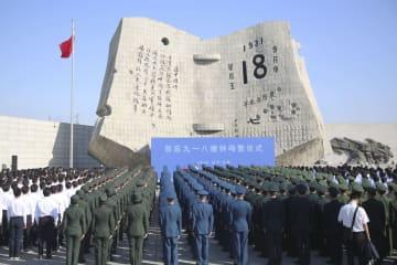 柳条湖事件から87年を迎え、「九・一八歴史博物館」で開かれた記念式典=18日、中国遼寧省瀋陽市(共同)