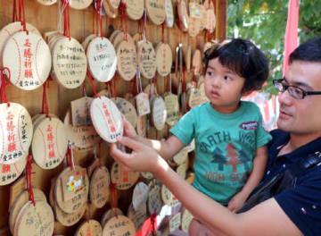 カープのセ・リーグ優勝と日本一を祈願する絵馬がずらりと並ぶ愛宕神社(広島市東区)