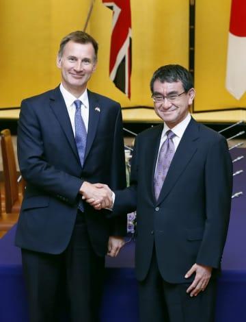 Japan-Britain talks
