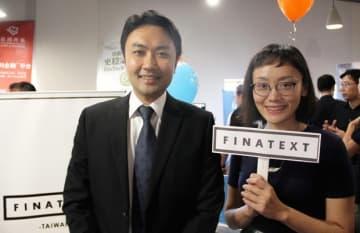 フィナテキスト台湾法人・富訊金融科技の蔡京翰総経理(左)=18日、台北(NNA撮影)