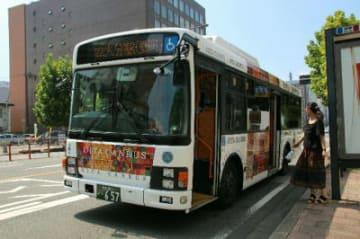 大分市中心部を循環する「大分きゃんバス」=18日、大分市荷揚町