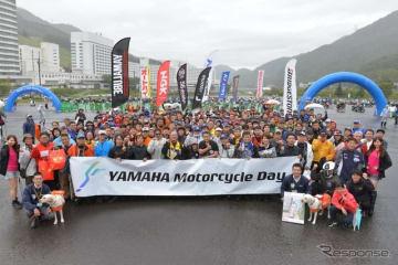 YAMAHA Motorcycle Day(9月15日・苗場)