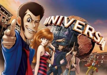 ルパンが登場! - (C) モンキー・パンチ/TMS・NTV 書・紫舟 TM & (C) Universal Studios. All rights reserved.