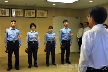 派遣される県警特別生活安全部隊の隊員