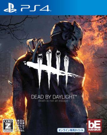 非対称対戦ホラー『Dead by Daylight』パッケージ版発売を記念してスペシャルキラー動画2本が公開!