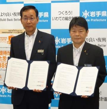 虐待事案への対応を強化する連携協定を結んだ八重樫幸治部長(右)と小野寺勝善部長