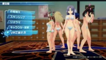 """爆乳美少女シューター『閃乱カグラ Peach Beach Splash』PC版がVR対応!セールも開催に―アンチチート""""VAC""""も実装"""