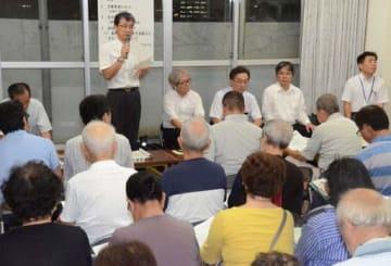 市がサッカースタジアム候補地の一つとする基町地区で始めた自治会ごとの住民説明会