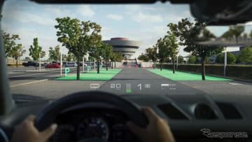 AR技術を導入するポルシェのヘッドアップディスプレイのイメージ