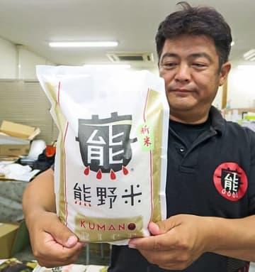 【台湾に輸出された熊野米(和歌山県田辺市湊で)】