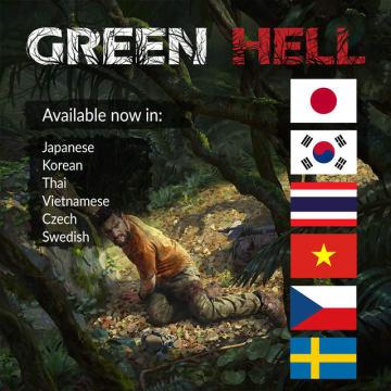 Steamで好評の本格アマゾンサバイバル『Green Hell』が公式に日本語対応!