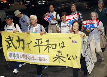 集会後、デモ行進する参加者=19日夜、東京都千代田区