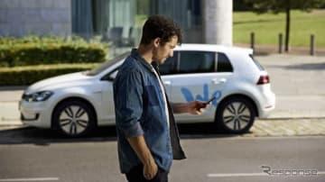 VWグループのEVだけのカーシェアリングサービス「We Share」