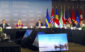 カナダ・ハリファクスで開幕したG7環境・海洋・エネルギー相会合=19日(共同)