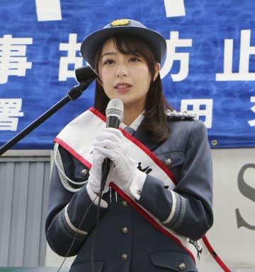 警視庁三田署の一日署長に就任したTBSアナウンサーの宇垣美里さん=20日午前、東京都港区