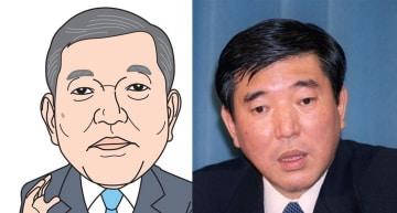 石破茂自民党元幹事長(似顔 本間康司)、右は2002年防衛庁長官当時の石破茂氏