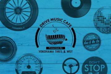 横浜ゴム、「音楽×ドライブ」がコンセプトのコラボレーションカフェを代官山に期間限定オープン