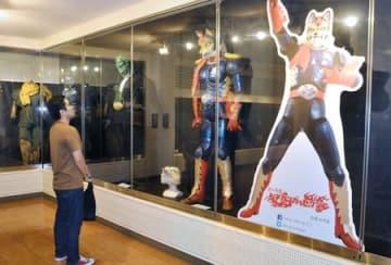 「トチオンガーセブン」の衣装などを集めた展示会=長岡市の栃尾文化センター