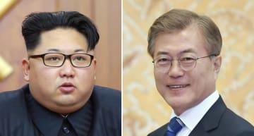 S. Korean President Moon and N. Korean leader Kim