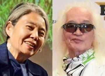 内田裕也が追悼コメント - Jun Sato / WireImage / Getty Images