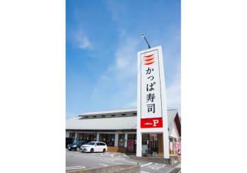 かっぱ寿司の店舗(写真:アフロ)